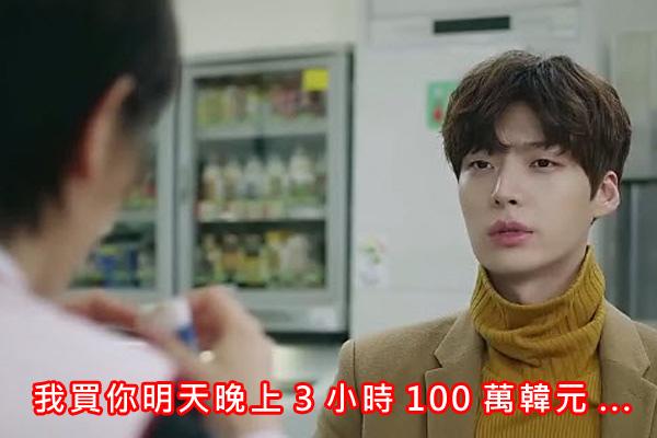 韓元100萬多少錢.jpg