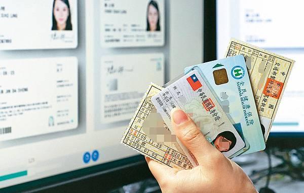 台灣國內旅遊登機證件.jpg