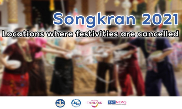 Songkran 2021 festivities are cancelled.jpg