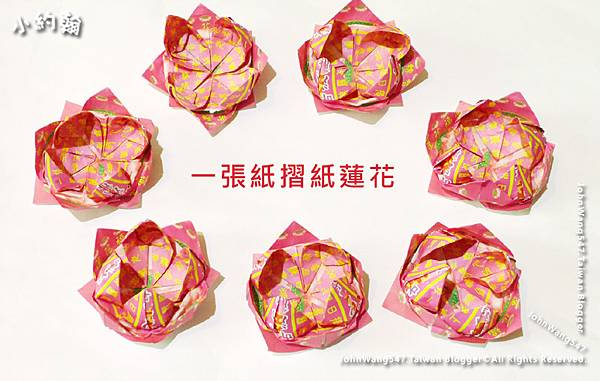 DIY一張紙摺紙蓮花.jpg
