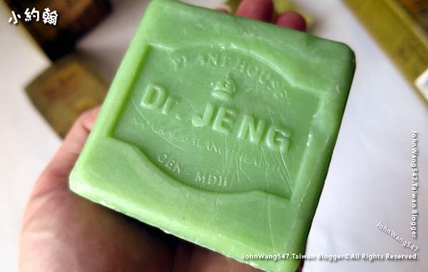 Madame Heng Dr. Jeng Botanical Soap2.jpg