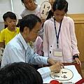 2015 暑期健康生活營13.jpg