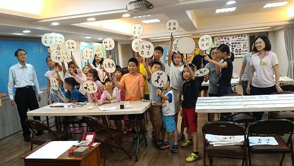 2015 暑期健康生活營17.jpg