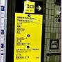 20150324-103315-DSCN6113.JPG