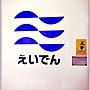 20150326-094619-DSCN6700.JPG