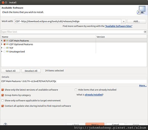 Ubuntu_1310_Eclipse_Indigo_CDT.png