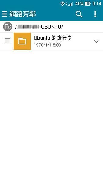 Screenshot_2014-08-31-09-14-52.jpg