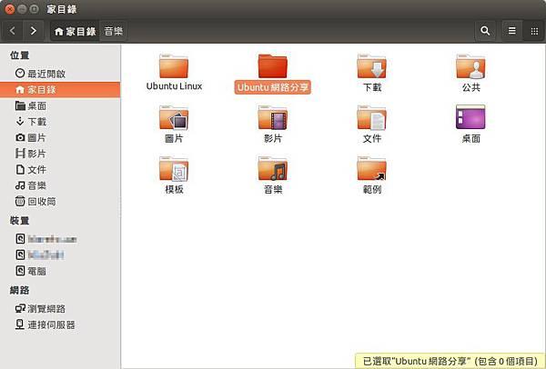 NetworkShareFolder000.jpg