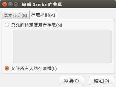 NetworkShareFolder003.jpg