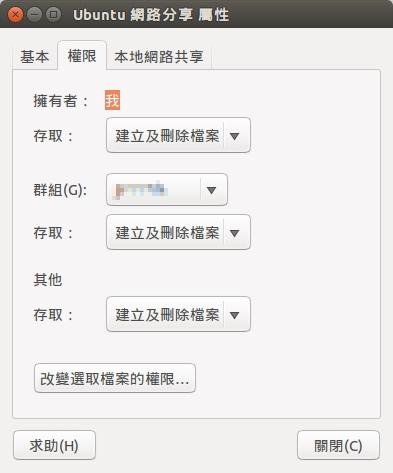 NetworkShareFolder004.jpg