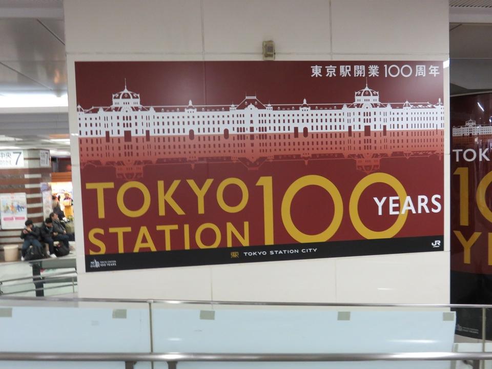 Blog 1 IMG_2062