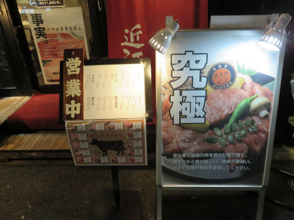 Blog 13 IMG_4458