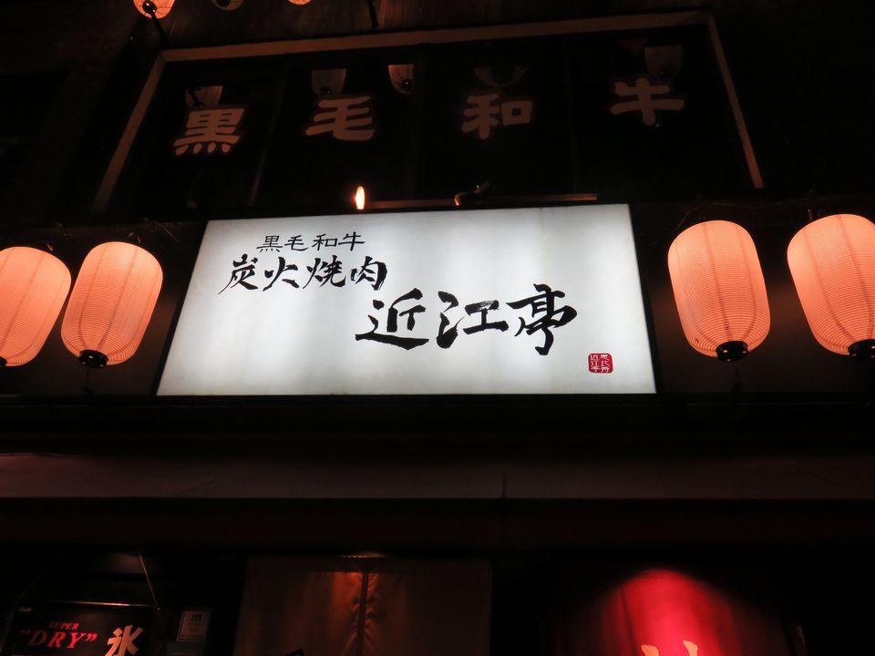 Blog 13 IMG_4461
