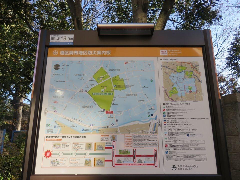 Blog 14 IMG_4575