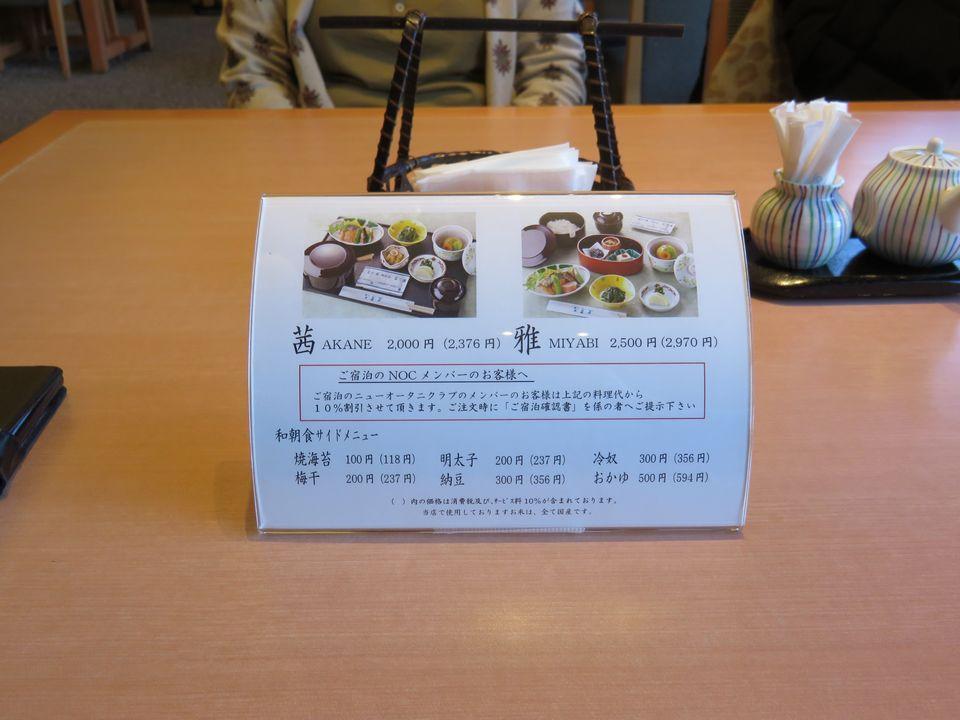 Blog 14 IMG_5025
