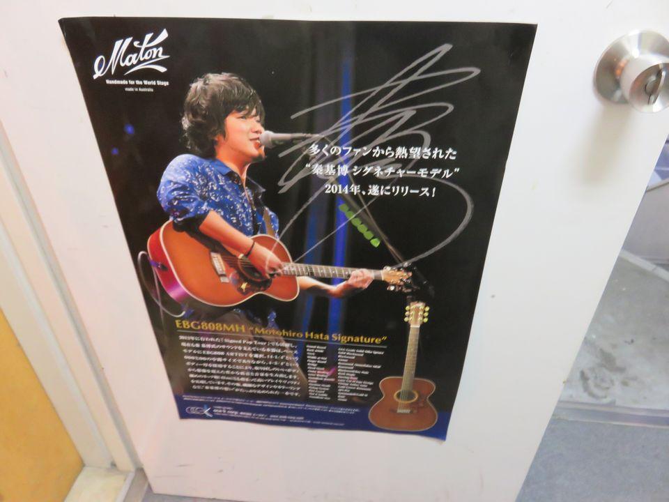 Blog 17 IMG_4888