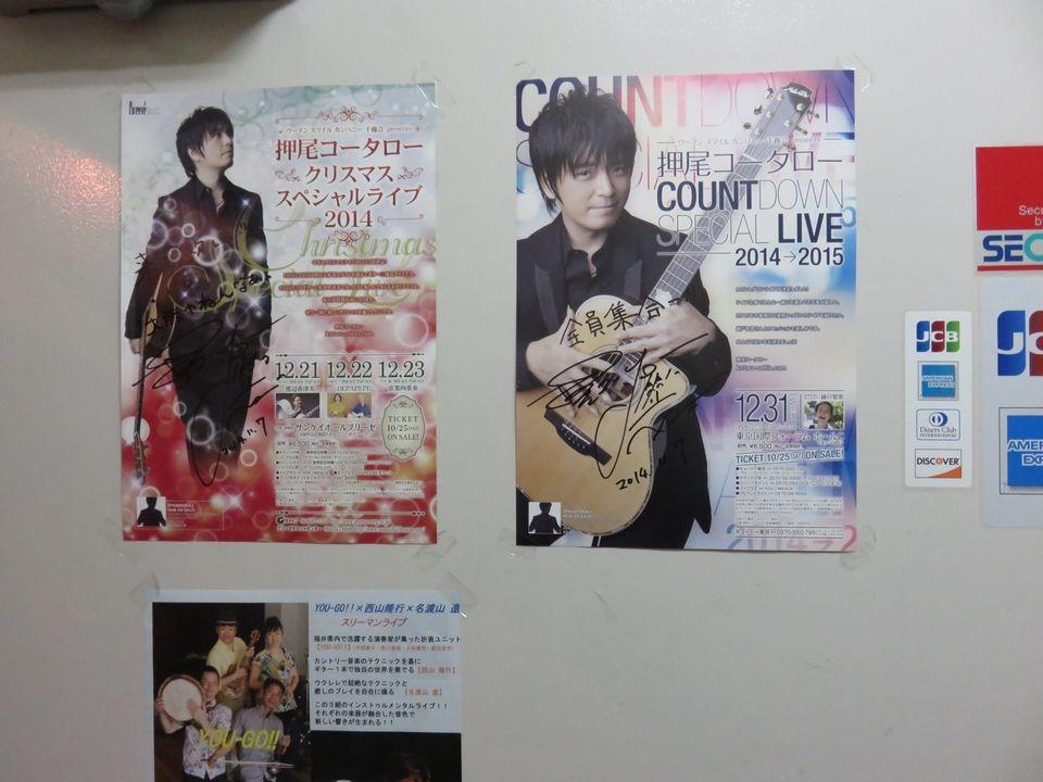 Blog 17 IMG_4891