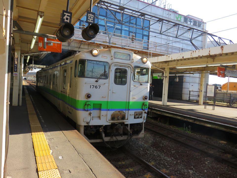 Blog 4 IMG_7691.jpg
