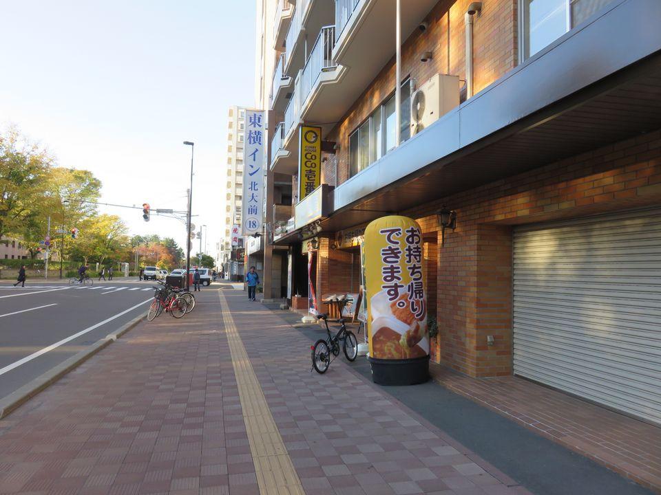 Blog 5 IMG_7719.jpg