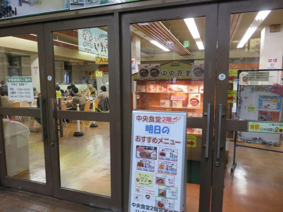 Blog 5 IMG_7765.jpg