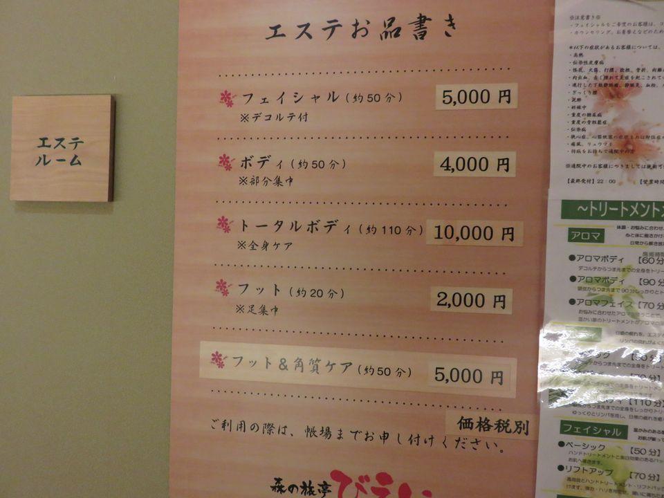 Blog 9 IMG_8387.jpg