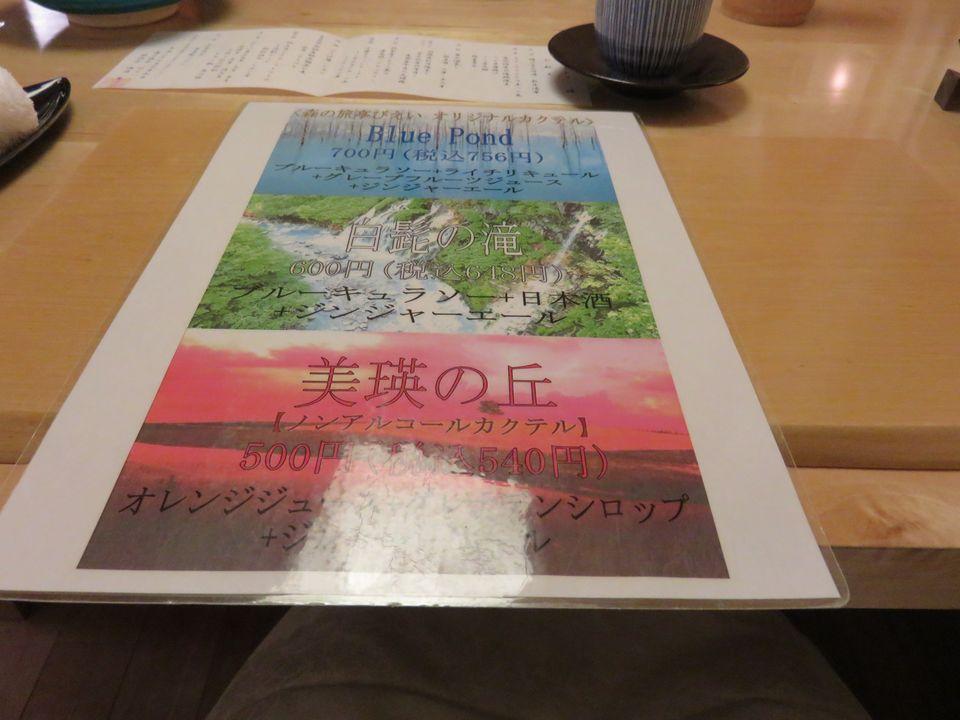 Blog 9 IMG_8420.jpg