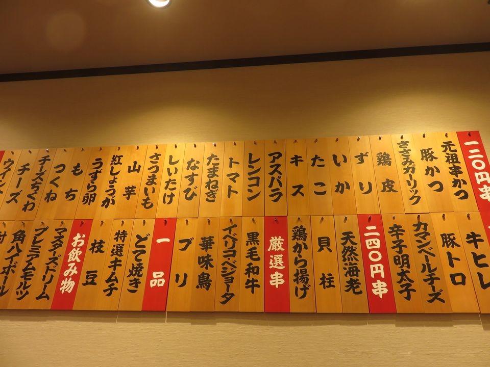 Blog 2 IMG_9319.jpg