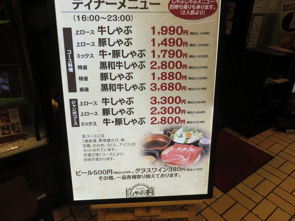 Blog 2 IMG_9298.jpg