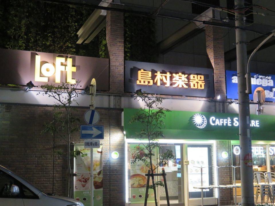 Blog 2 IMG_9337.jpg