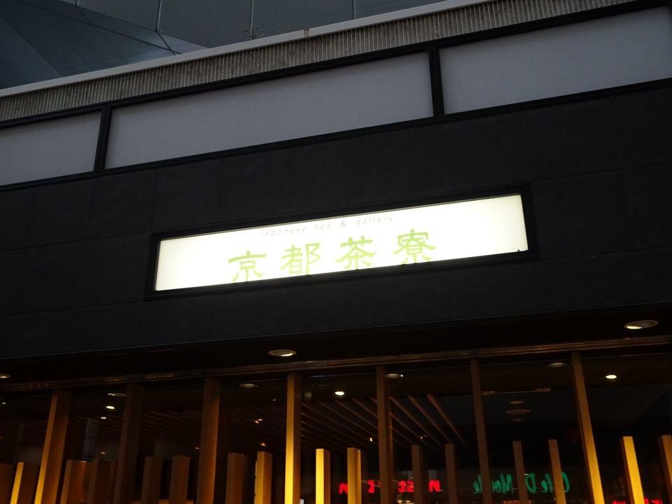 Blog 12 DSC01917.jpg