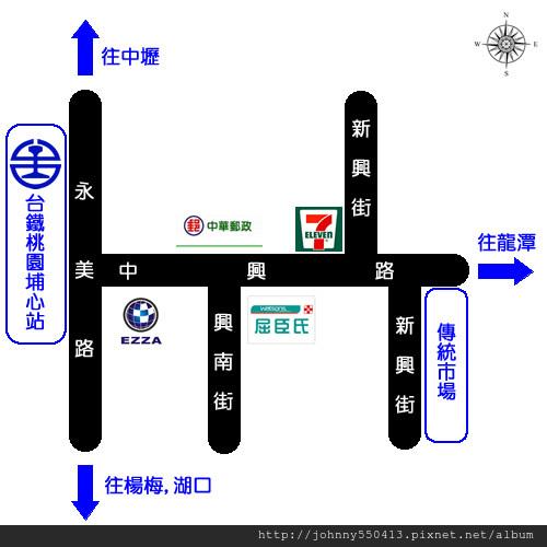 楊梅埔心店2