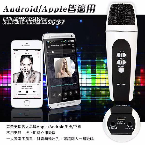 DGBV6Q-A9005HTNJ000_54294467c2a48.jpg