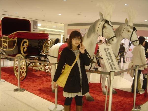 2008.2.9-3夢時代.JPG
