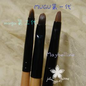 Maylline 演戲色計師-筆刷.png