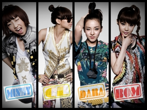 2ne1-new-wallpaper2.jpg