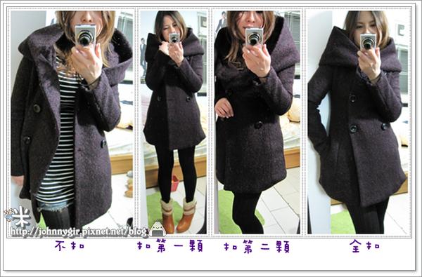 紫花苞領大衣-扣.png
