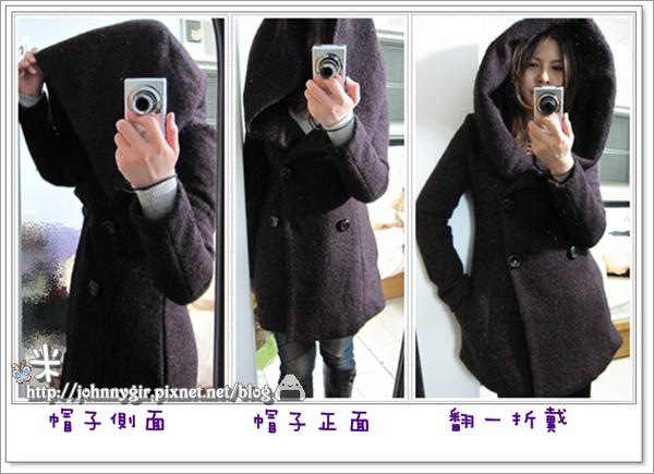紫花苞領大衣-戴帽.png
