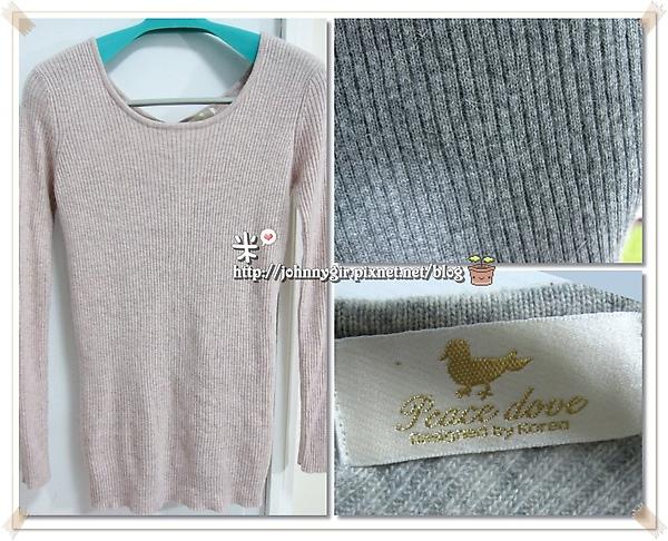 新年採購戰果-鴿子牌針織衫B.jpg