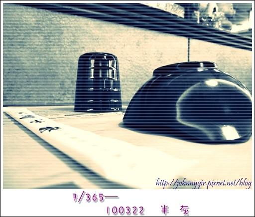 Project 365-100322.JPG
