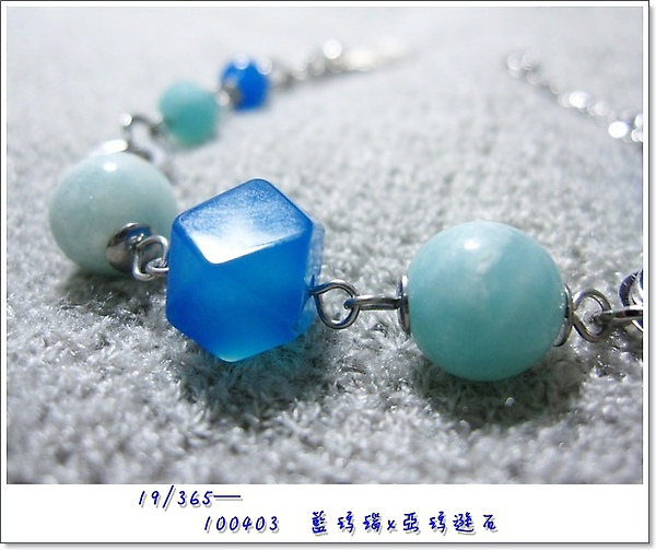 Project  365-100403.JPG