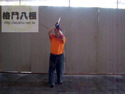 老師劈刀3