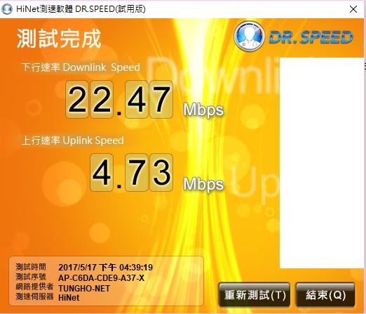 22Mbps是多少MBs.PNG