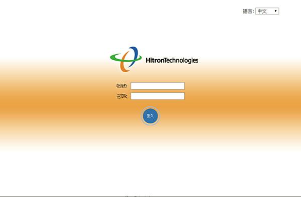 Hitron Technologies帳號_密碼登錄畫面擷取.PNG