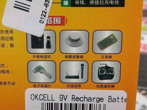 OKCELL_9V_RB_1024x768f-1024x768.jpg