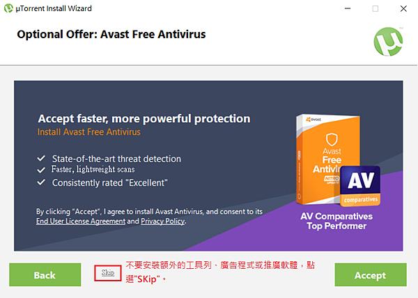 utorrent 軟體版本最新版為 v3.5.3 build 44358_001.PNG