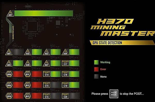 華碩挖礦大師H370 mining master_004.PNG