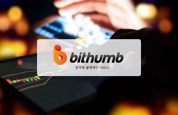 bithumb-696x449.jpg