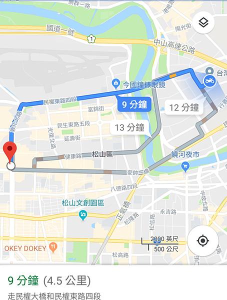 Android版Google地圖_010.PNG