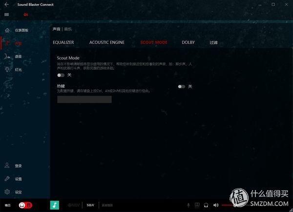 對應電視遊戲機的創新未來USB音效連接產品Creative Sound BlasterX G6