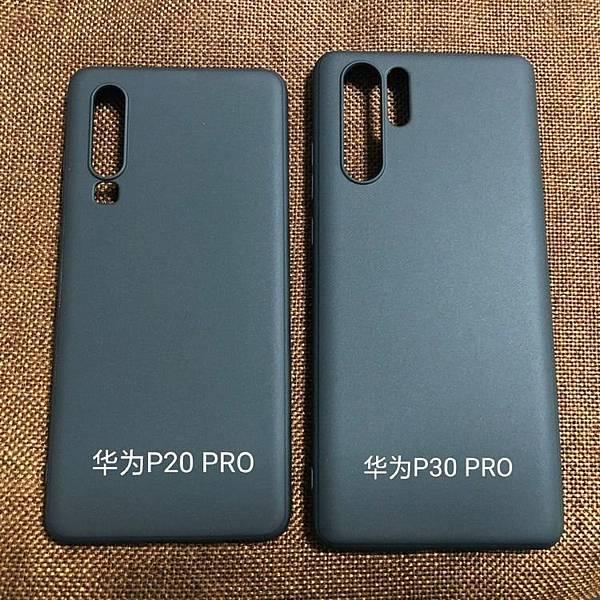 華為P30 Pro四相機設置旗艦手機殼.jpg
